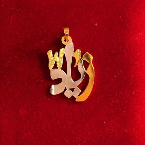 اسم زياد مكتوب علي صور Enamel Pins Brooch Accessories