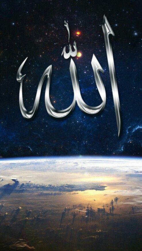 Pin Oleh Leandralopes Di Allah Mohammad Seni Kaligrafi Seni Islamis Agama