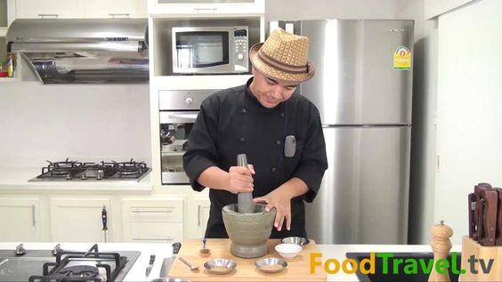 พริกแกงเขียวหวาน Green Curry Paste