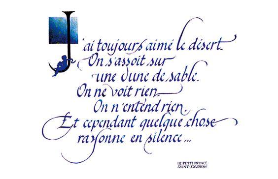 """Extrait du """"Petit-Prince"""" de Saint-Exupéry. Chancelière à la plume, camaïeu de bleus à la gouache."""