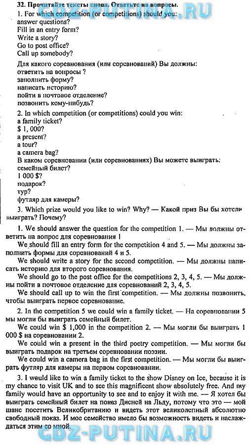 Списать ответы по контрольной работе 8 класс сферы дронов и савельева