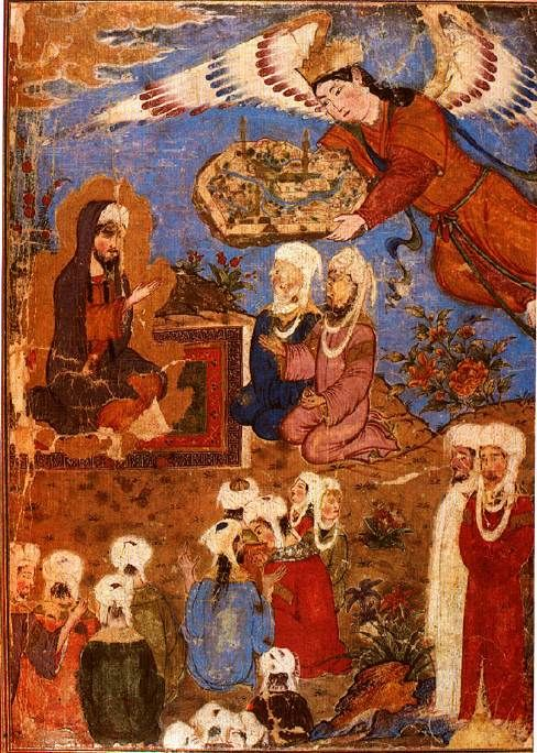 An angel presenting Mohammed (upper left) and his companions with a miniature city. In the Topkapi Palace Library, Istanbul.: