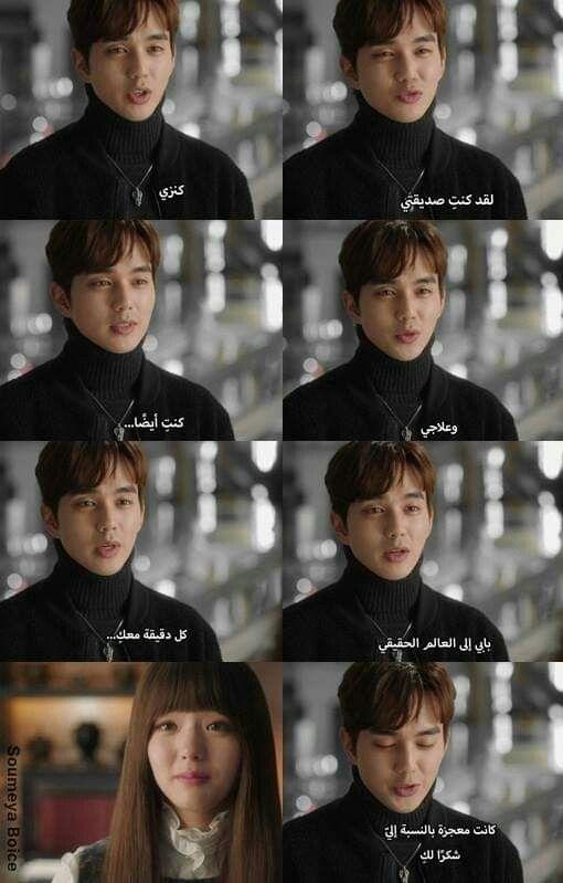 Pin By Aliaa Nageh On اقتباسات كورية Movie Posters Movies Poster