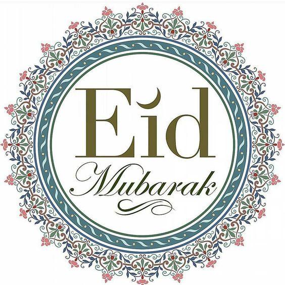 #IVORIANFOOD vous souhaite une très Bonne fête du Ramadan!