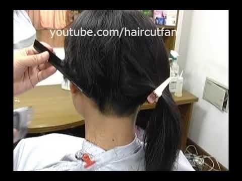Pin On Asian Short Hair