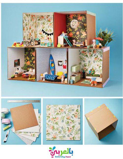 صنع اشياء من الكرتون للبنات اعمال يدوية بدون تكاليف بالعربي نتعلم Cardboard Dollhouse Cardboard Crafts Kids Paper Doll House