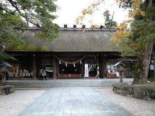 元伊勢籠神社(2010年11月)  The Motoisekonojinja shrine,Miyazu,Kyoto,Japan Nov 2010