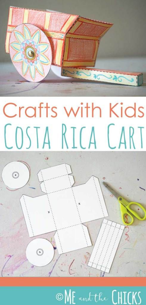 Costa Rica Cart Craft For Kids Crafts For Kids Cultural Crafts