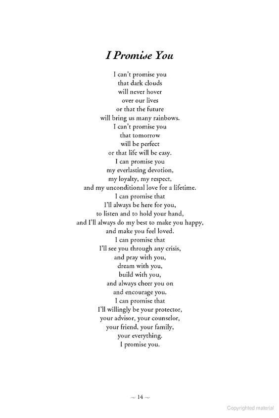 Well, if this doesn't make you want to be a better wife--what will?  Words to inspire and strive to remember to be!