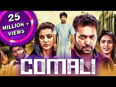 Comali 2020 New Released Full Hindi Dubbed Movie Jayam Ravi Kajal Aggarwal Samyuktha Hegde Youtube Download Movies Full Movies Download City Hacks