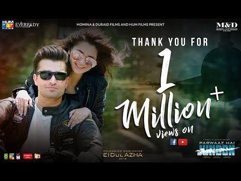 Watch Latest Pakistani Movie Perwaaz Hai Janoon 2018 In Hd Pb Movies In 2020 Pakistani Movies Full Movies Download Free Movies Online
