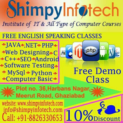 Available It And All Type Of Computer Courses At Shimpyinfotech Training Institute Www Shimpyinfotech Com Computer Basic Software Testing Web Design