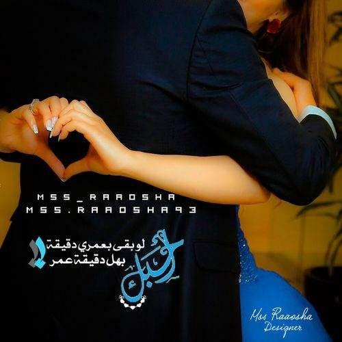 اجمل صور وصور حب مكتوب عليها عبارات رومانسية وكلام حب موقع مصري Women Women S Top Design