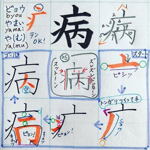 ゆうせん Kasugaiさん Kasugai1000 Instagram写真と動画 文字の書き方 ペン字 美文字