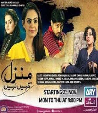 Manzil kahin nahi Episode 18 On ARY Zindagi 1st December 2015