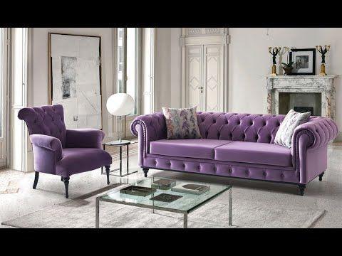 كتالوج انتريهات 2019 اجمل انتريهات مودرن بأشكال جديده وعصريه Youtube Furniture Egyptian Furniture Furniture Catalog