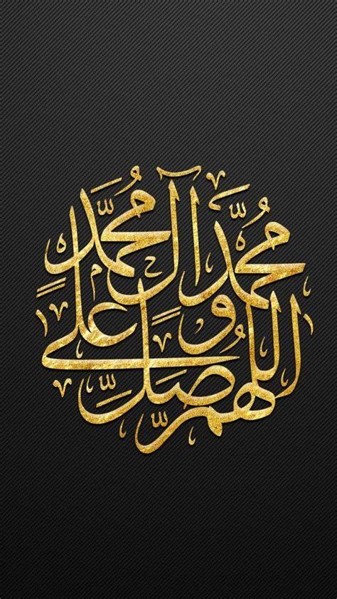 Wallpaper Hp Islami Islamic Art Calligraphy Islamic Calligraphy Painting Islamic Caligraphy