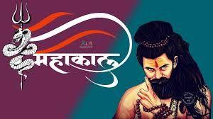 Image Result For Mahakal Hd Wallpaper 1080p Download Mahadev Hd Wallpaper Lord Shiva Hd Wallpaper Lord Shiva