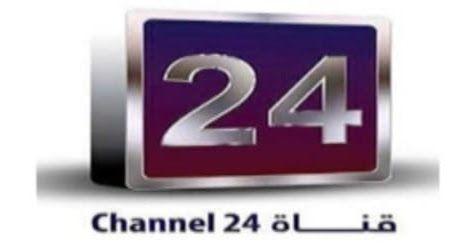 تردد قناة 24 الرياضية الجديد 2020 Sport السعودية على قمر عربسات Arizona Logo School Logos World Information