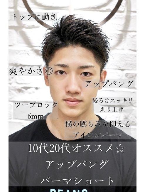 ヨシザワ横浜 黒髪アップバングショート L036677902 ヨシザワインク