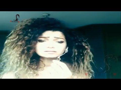 شيرين عبدالوهاب كدة يا قلبي جيتار و كمان Best Maram Hair Styles Beauty Style
