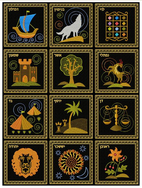 Quilt Patterns Using 5x5 Squares : The Twelve Tribes of Israel Quilt Blocks Machine Embroidery Designs 5x5 12 Tribes Pinterest ...
