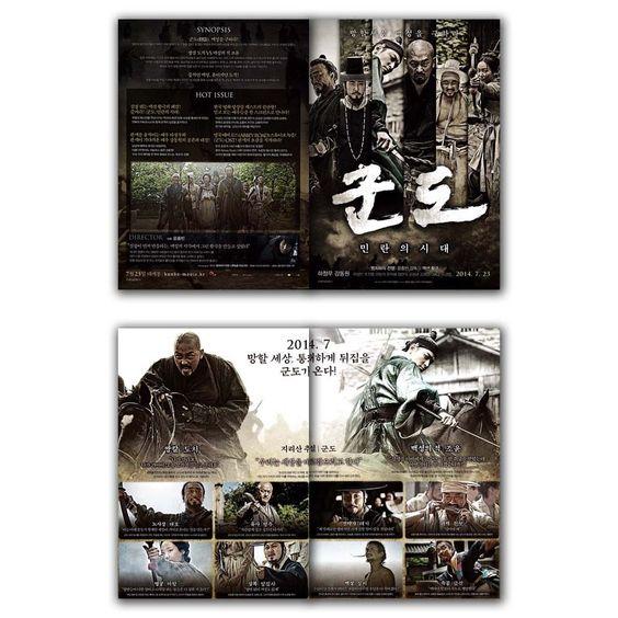 Kundo: Age of the Rampant Movie Poster 4S 2014 Jung-woo Ha, Dong-won Gang #MoviePoster