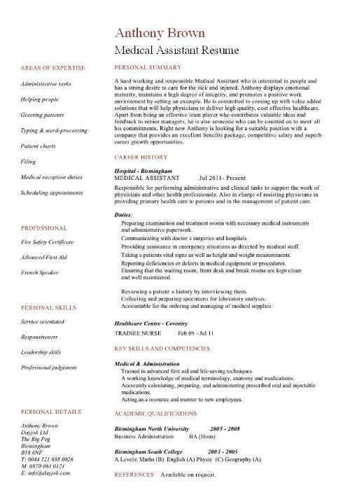 Resume Examples Medical Assistant #assistant #examples ...