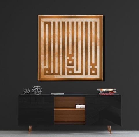 Islamic Wall Art Canvas Ideal For Orietal Decor Quran Ayatul Kursi Islamic Wall Art Calligraphy Wall Art Canvas Frame
