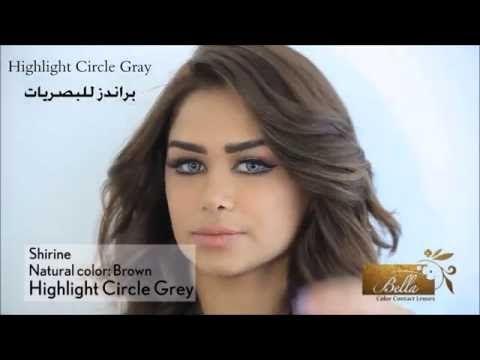 مجموعة ألوان بيلا Bella Lenses Youtube Contact Lenses Colored Lenses Color