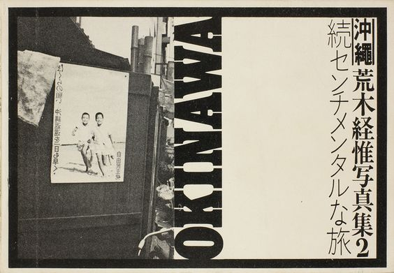 over of Nobuyoshi Araki's photobook Okinawa