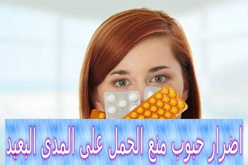 اضرار حبوب منع الحمل على المدى البعيد Breakfast Cereal Food
