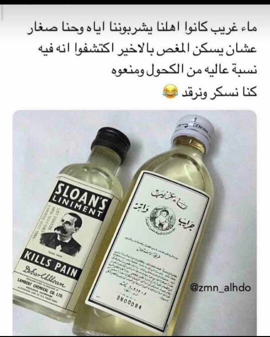 Pin By Haidy On معلومه مفيده Jokes Funny Jokes Funny Pictures