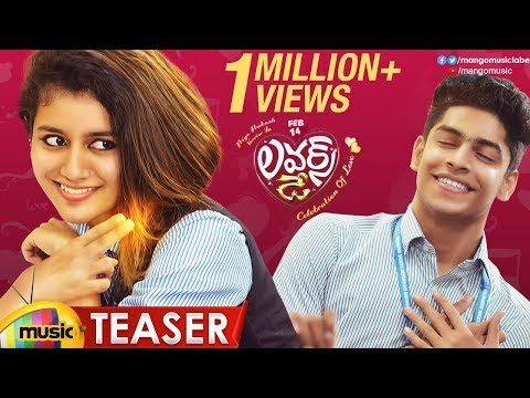Download Priya Prakash Varrier Lovers Day Mp3 Songs 2019 Vinod Reddy Presents Lovers Day Telugu Movie Naa Songs Starring Pr Lovers Day Female Songs Movie Songs