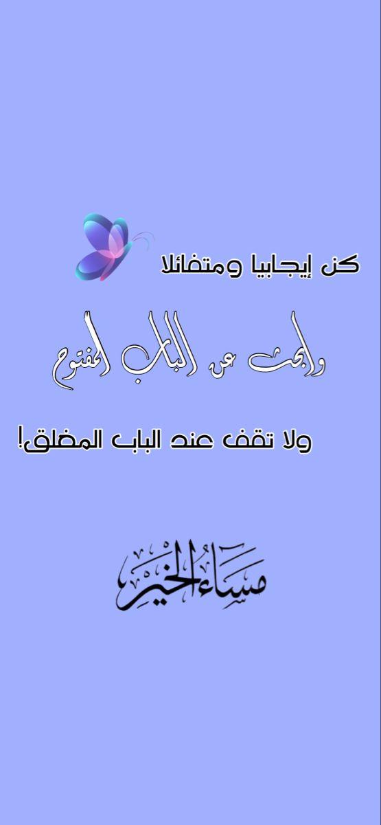 السعوديه الخليج رمضان الشرق الأوسط سناب كويت فايروس كورونا تصميم شعار لوقو دعاء Snapchat Movie Posters Ads