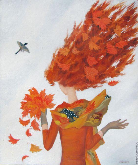 Рыжая осень - рыжий, девушка, романтика, осень, осенние листья, авторская живопись:
