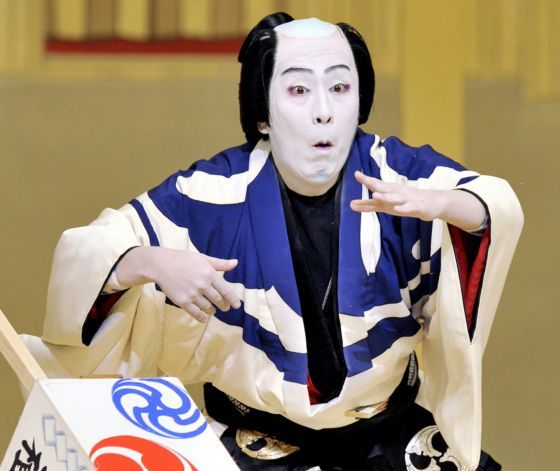 TOKYO (AP) — Kabuki actor Kanzaburo Nakamura, who helped boost the popularity of the traditional Japanese art form, has died. He was 57. The Shimbashi Embujo Theatre, where he performed regularly, said Kanzaburo — as he was known among the Japanese public — died early Wednesday of acute respiratory distress syndrome.One of Japan's most famous contemporary kabuki actors, Kanzaburo also played roles in film, TV and stage dramas.