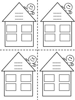 math worksheet : gingerbread fact family houses  multiplication and division  : Fact Family Worksheets Multiplication