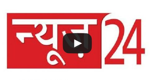Watch News24 TV Live,  News24 TV Live Online Streaming with Best Digital Quality on Yupptv India. No pop-up ads. Watch and Enjoy.