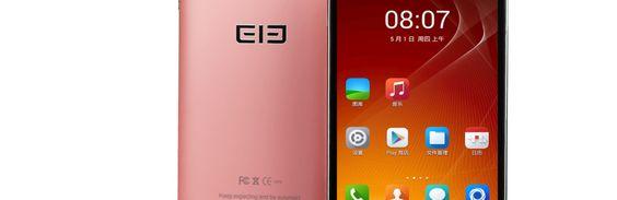 Elephone G5 - Gerät kann nun Vorbestellt werden. Versand beginnt am 25. September.