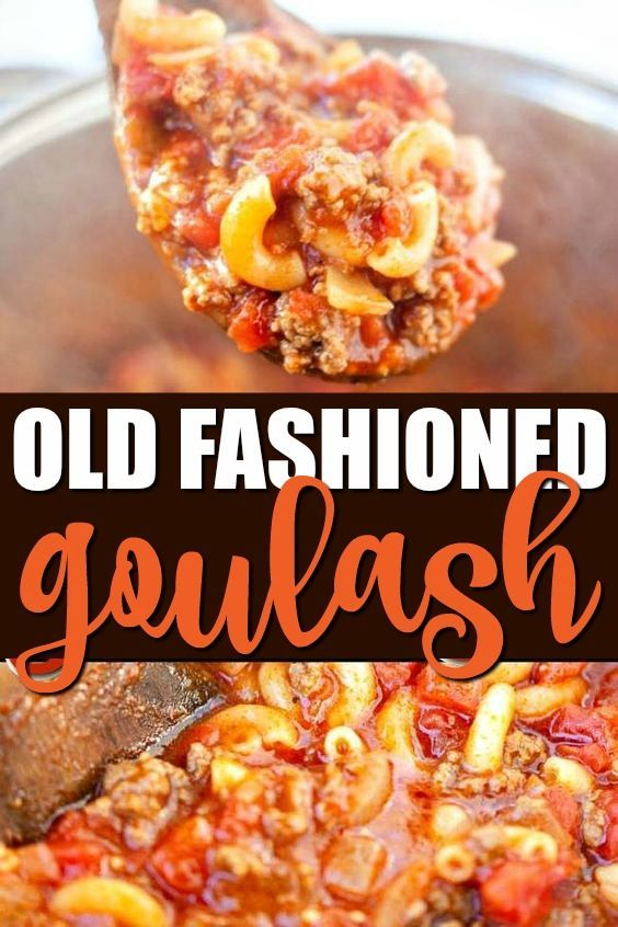 Our Family S Delicious Goulash Recipe Is Made With Ground Beef V 8 Juice And Seasonings Coming Tog Goulash Recipes Easy Goulash Recipes Old Fashioned Goulash