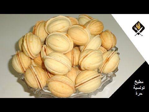 كرمال اقتصادي مع زوزة جوزة عين الجمل Zouza Aux Caramel Economie Youtube Yummy Food Dessert Eid Food East Dessert