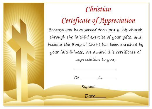 Christian Certificate Of Appreciation Template Pastor - certificate of achievement word template