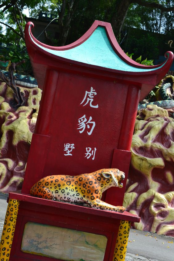 A leopard guarding the entrance of haw par villa