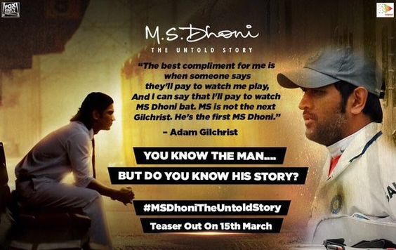 'MS DHONI : The Untold Story' Official Teaser Released