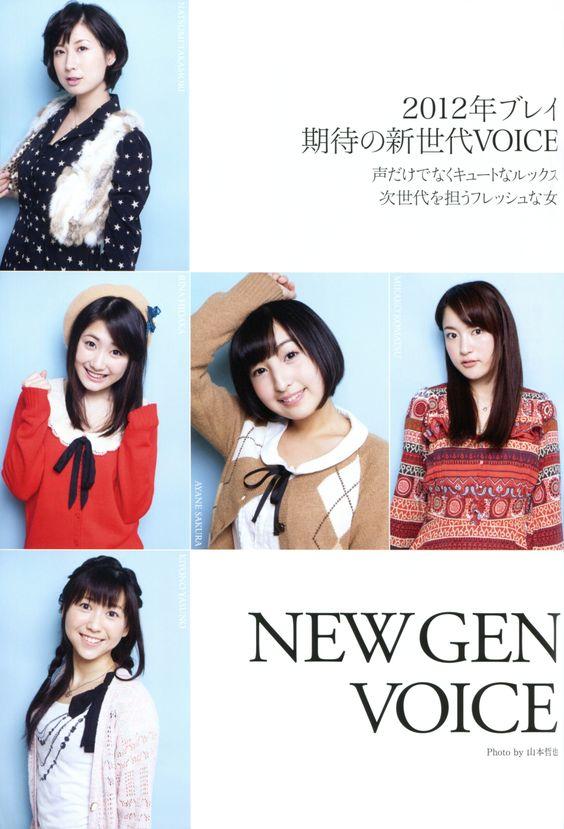 高森奈津美さんと佐倉綾音さんと小松未可子さんと安野希世乃さんと日高里菜さん