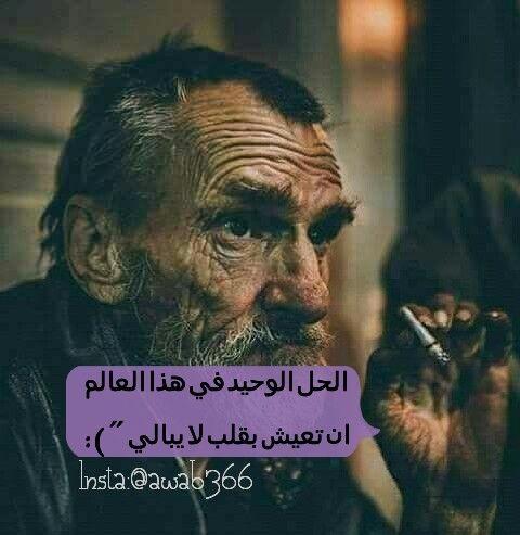 Pin By اواب ياسر On Lnsta Awab366 Insta Grinch