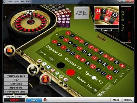 Лучшие казино на русском языке купить игровые автоматы в белоруссии