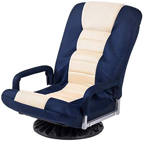 Beautiful Haivo Rotating Video Rocker Game Chair Adjustable 7 Seat Floor Chair Folding Sofa Recliner Brown Blue Hi Gaming Chair Folding Sofa Soft Flooring