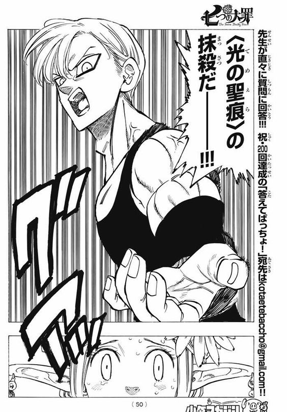 Nanatsu no Taizai {The Seven Deadly Sins} RAW manga 210 | Rou. | Nanatsu no Taizai (七つの大罪) | Pinterest | Raw manga and Manga
